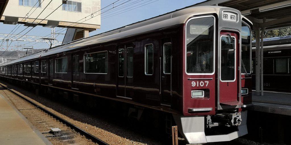 阪急宝塚線急行 9000系