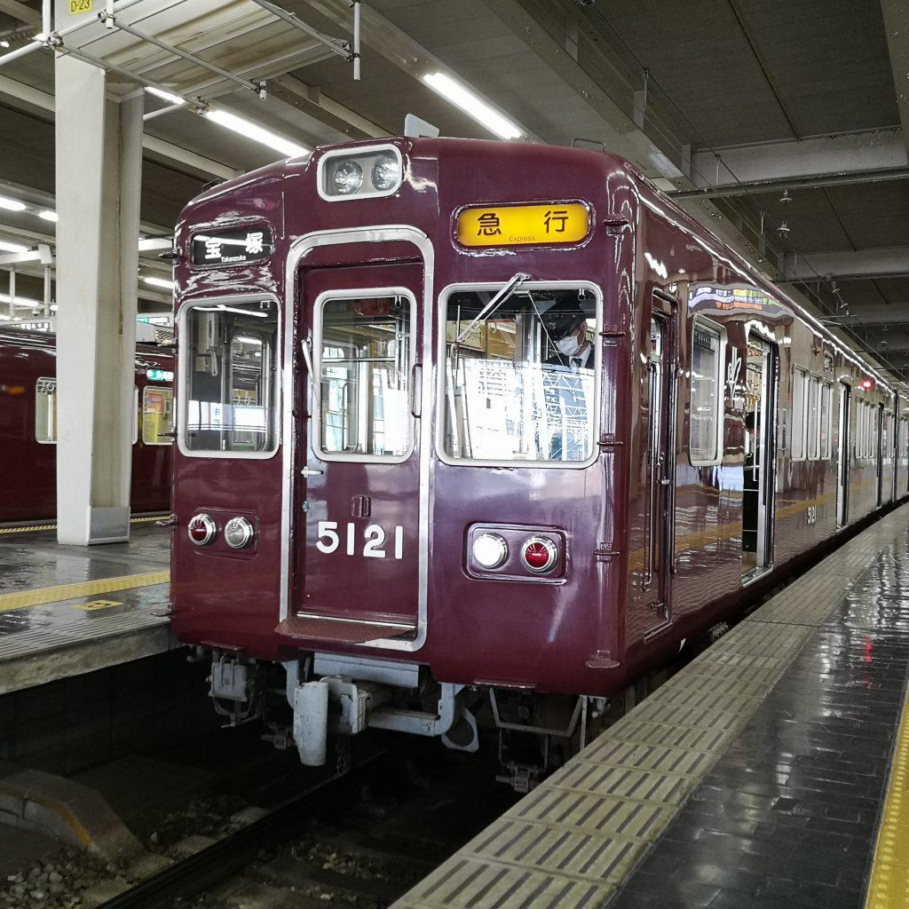 阪急宝塚線急行 5100系