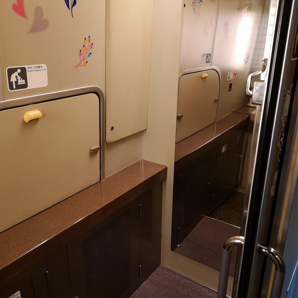関空特急はるか 281系 多目的お手洗い 多目的トイレ