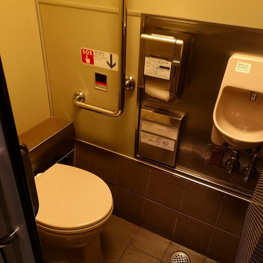 関空特急はるか 281系 お手洗い トイレ
