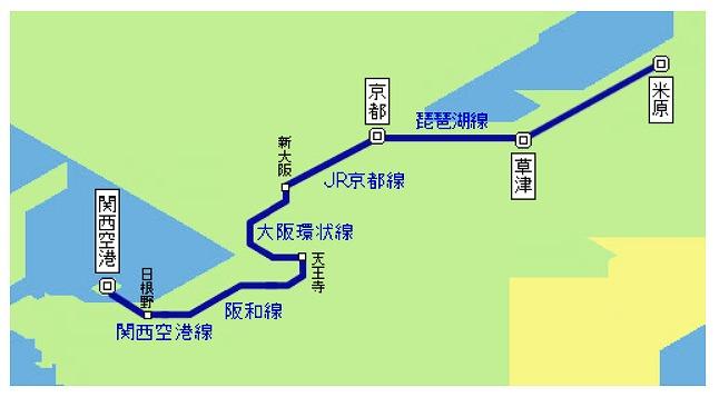 関空特急はるか 車窓 梅田 大阪駅