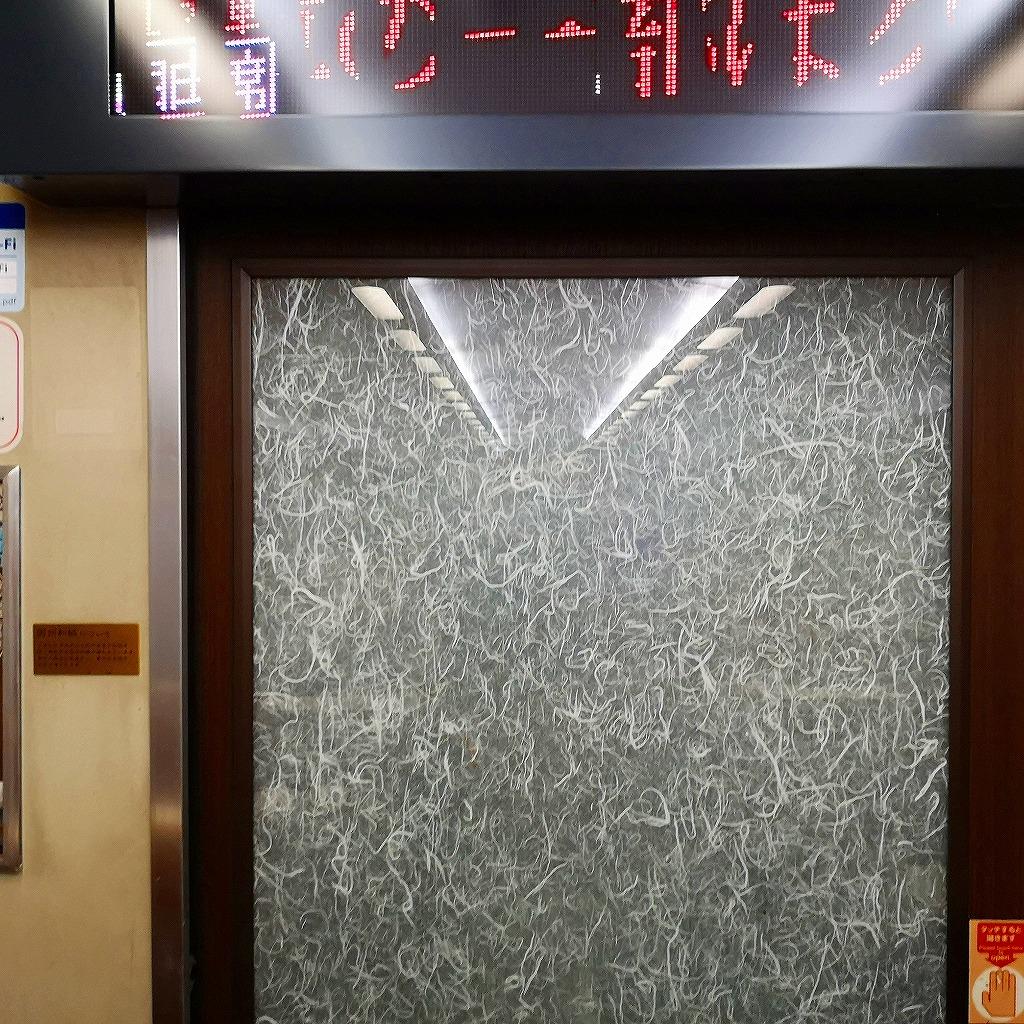 特急スーパーはくと HOT7000系 扉 因州和紙