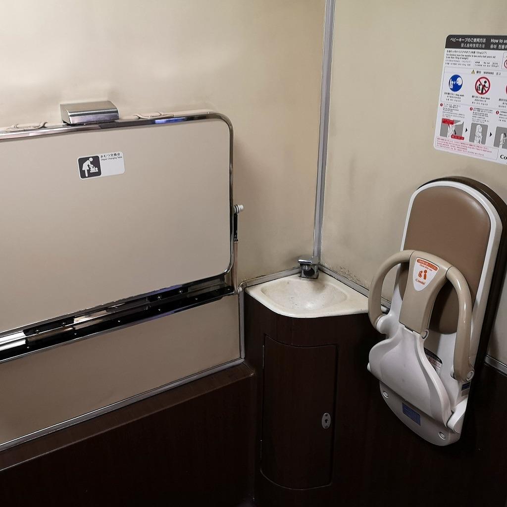 特急スーパーはくと HOT7000系 多目的お手洗い 多目的トイレ