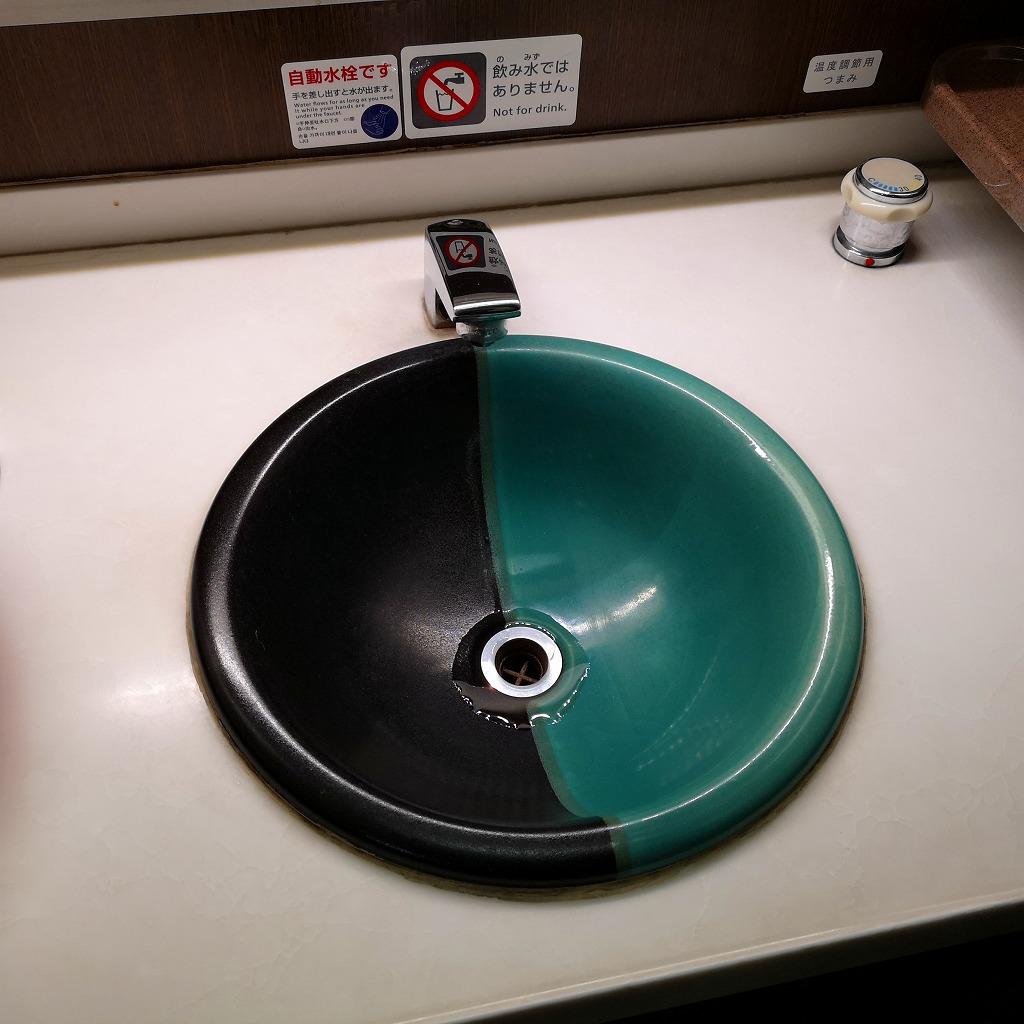 特急スーパーはくと HOT7000系 洗面台