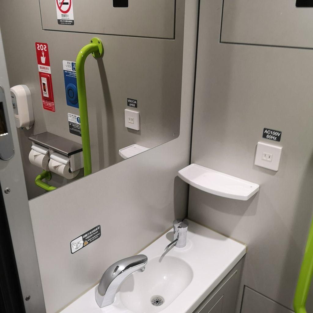 特急 いしづち 8600系 お手洗い