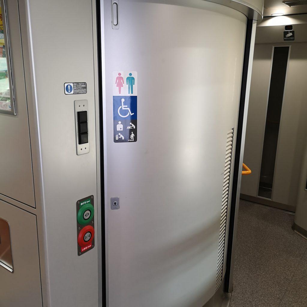 特急いしづち 8600系 普通車 多目的お手洗い 多目的トイレ
