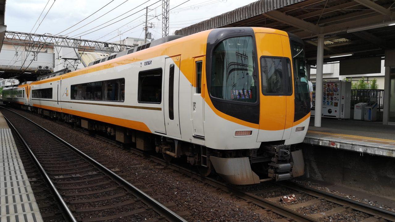 近鉄京都線 橿原線 特急 22000系
