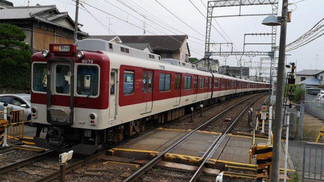近鉄京都線急行 8000系