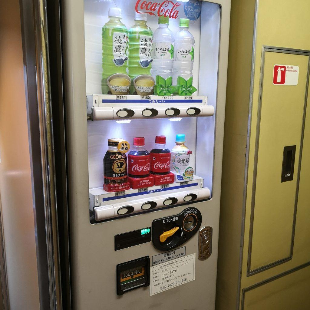 ワイドビュー南紀 キハ85系 自動販売機