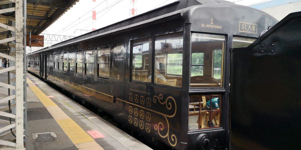 快速SL人吉 50系客車
