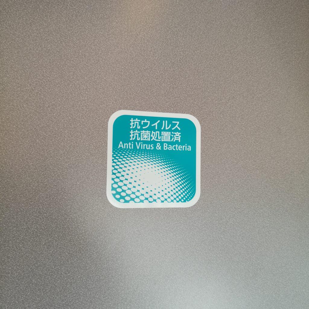 特急サンダーバード 683系4000番台 抗ウィルス抗菌処理済みマーク