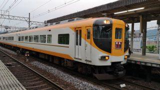 近鉄 阪伊特急 12410系