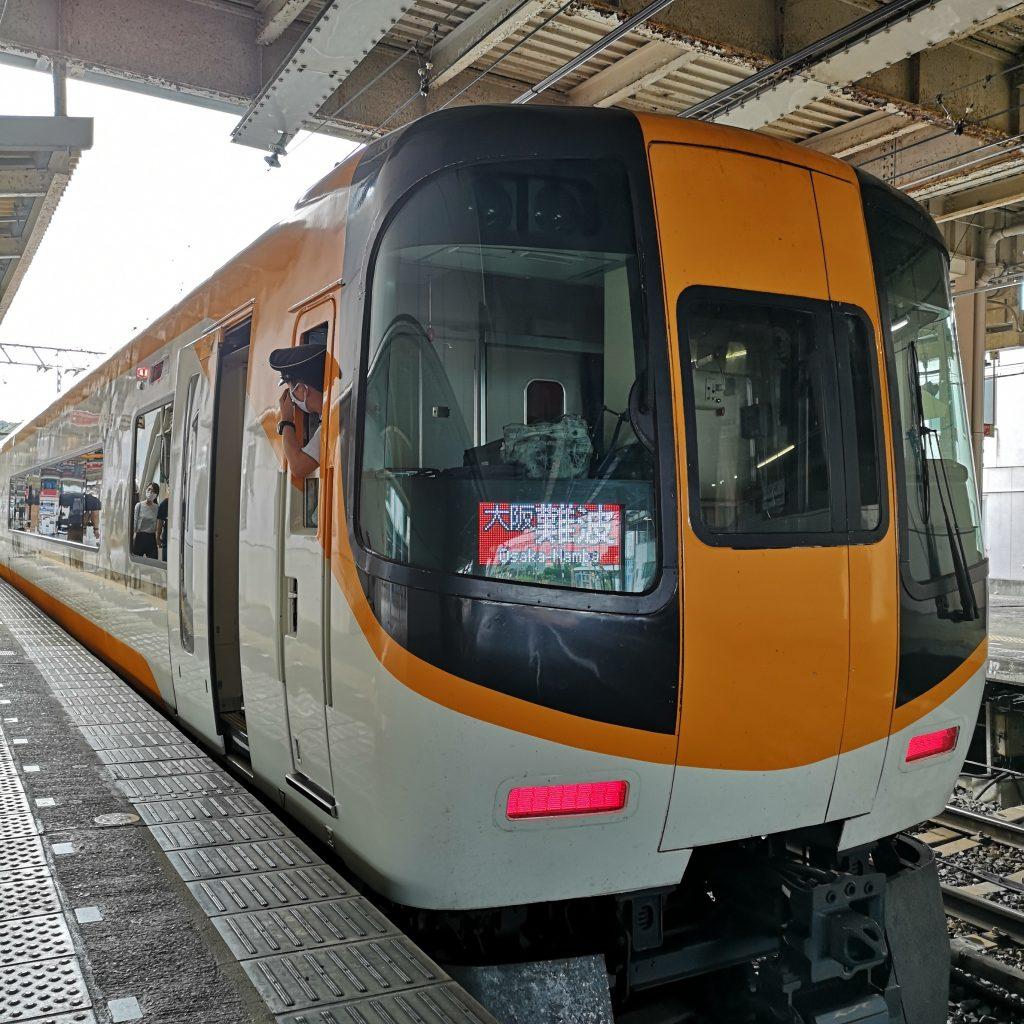 近鉄 阪伊特急 22000系