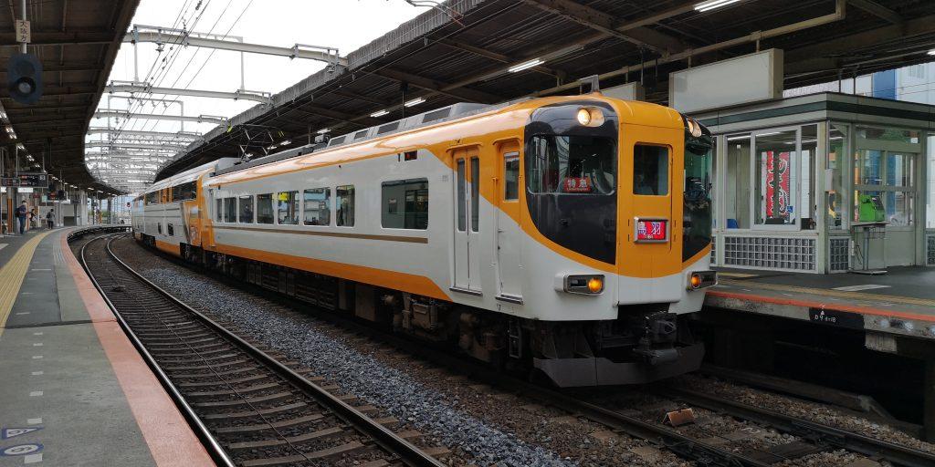 近鉄 阪伊特急 30000系 ビスタカー