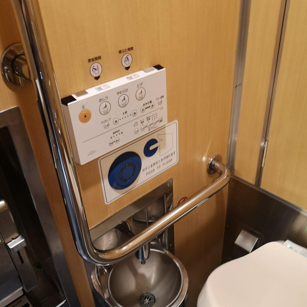 近鉄 京都線 橿原線 特急 22000系 多目的お手洗い