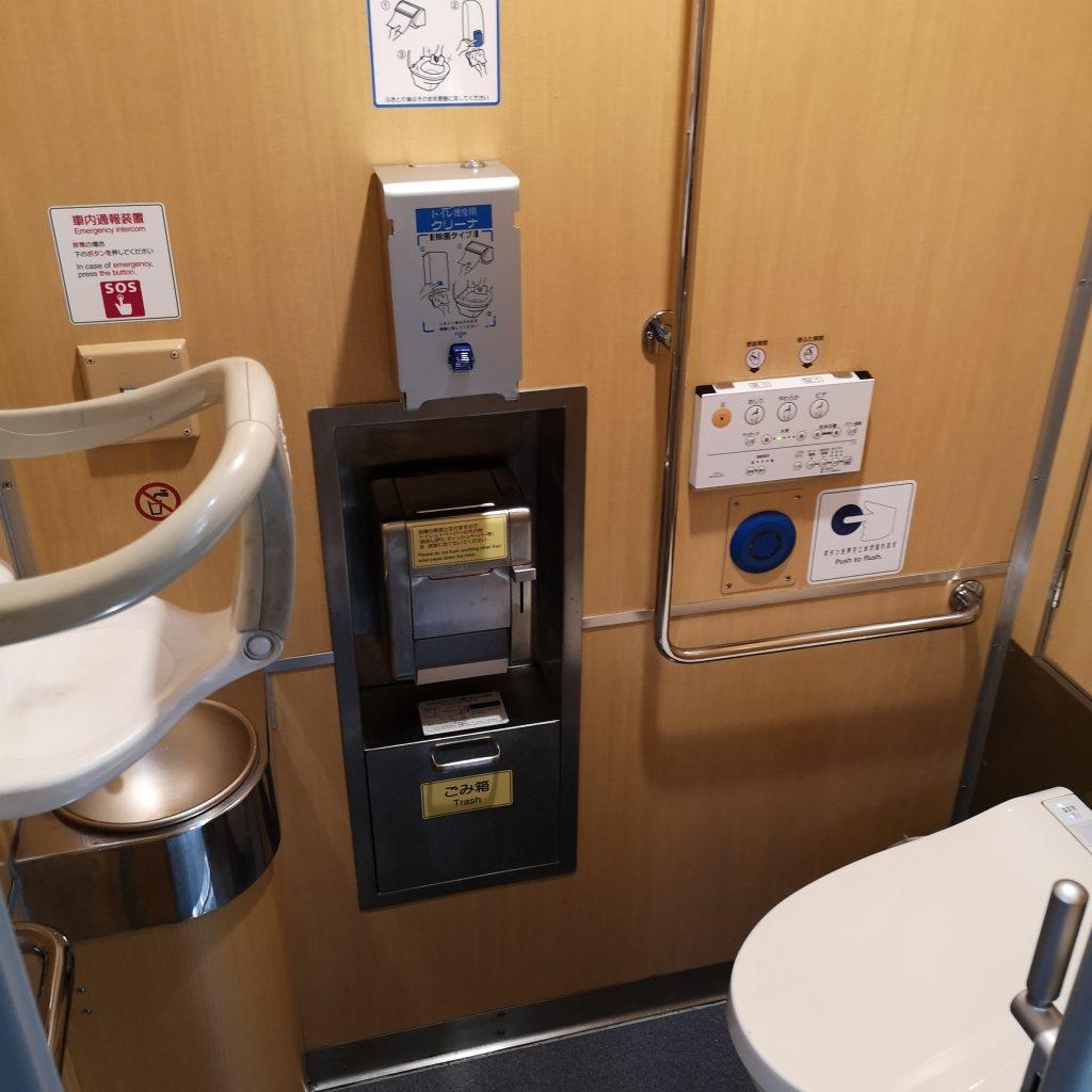 近鉄 京都線 橿原線 特急 22000系 お手洗い