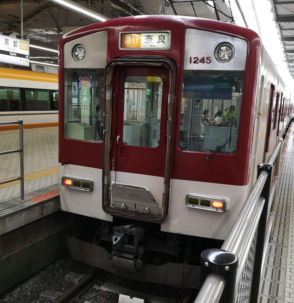 近鉄京都線急行 1233系