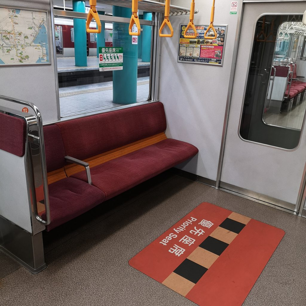 近鉄京都線急行 5820系 優先座席