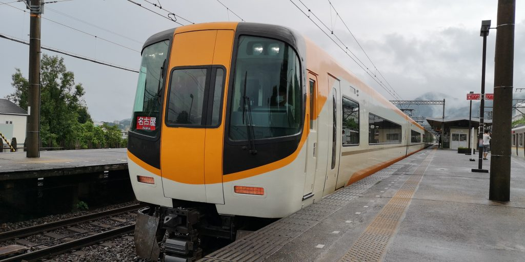 近鉄 名伊特急 22000系