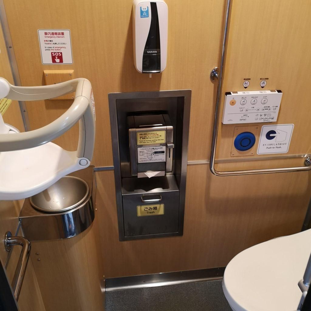 近鉄 名伊特急 22000系 お手洗い トイレ