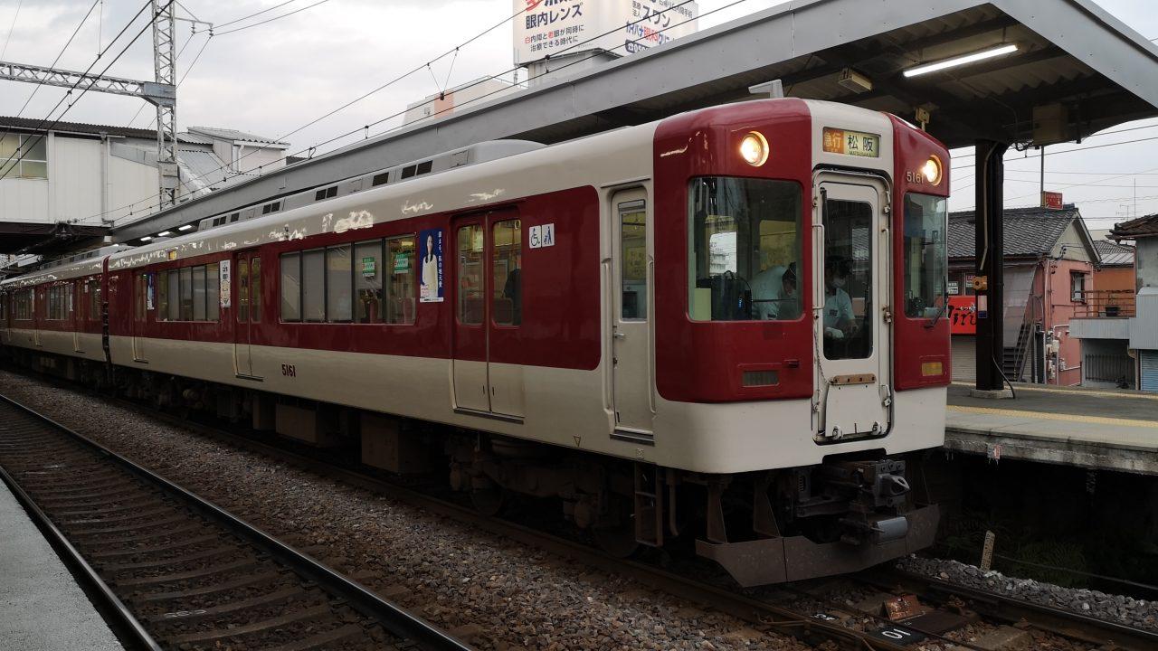 近鉄名古屋線急行 5200系