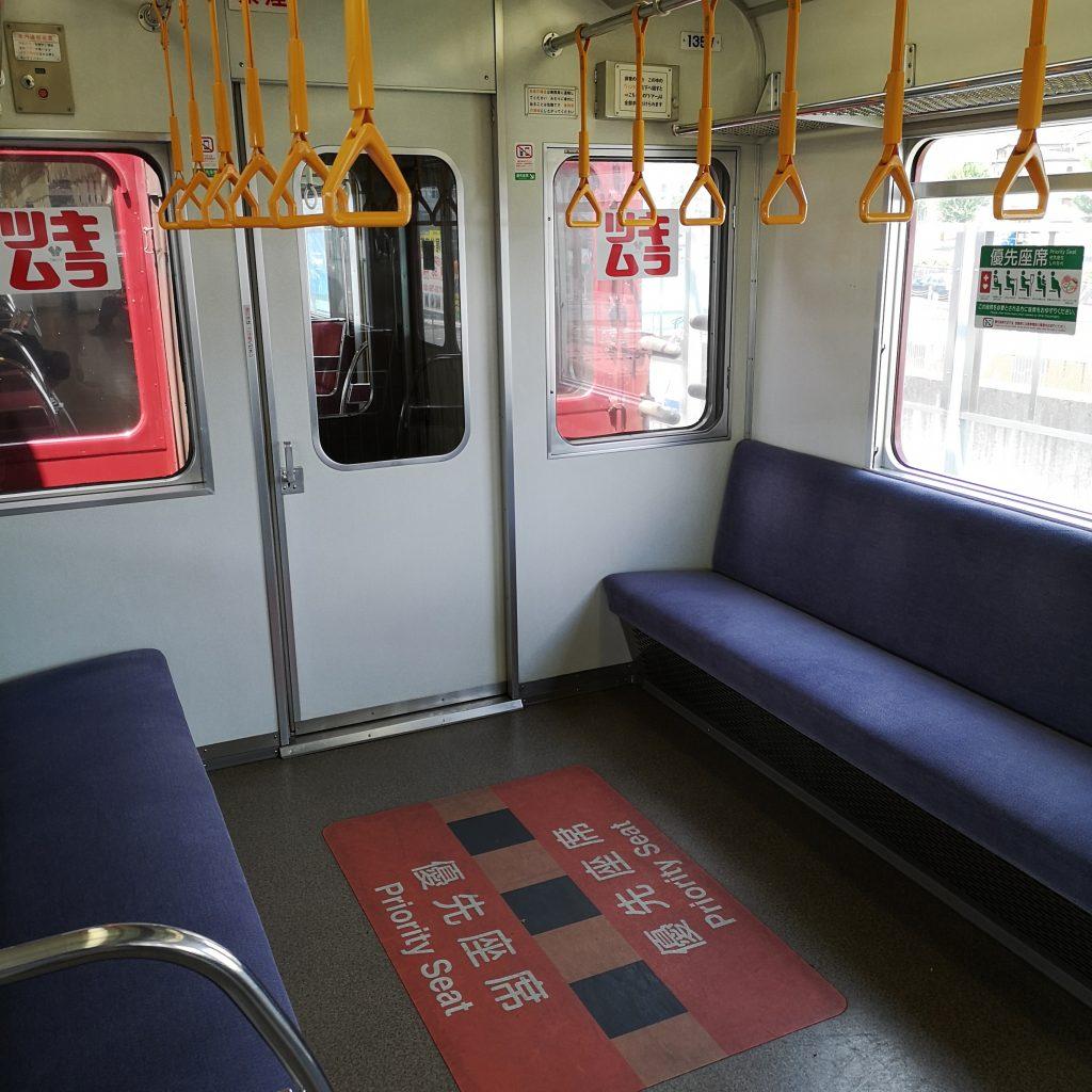 近鉄 大阪線急行 1253系 車内 優先座席