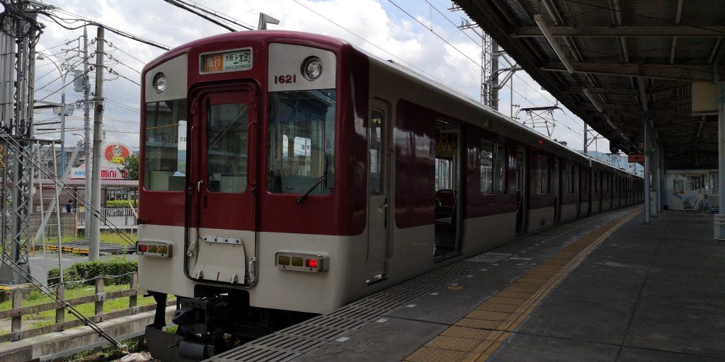 近鉄 大阪線急行 1620系