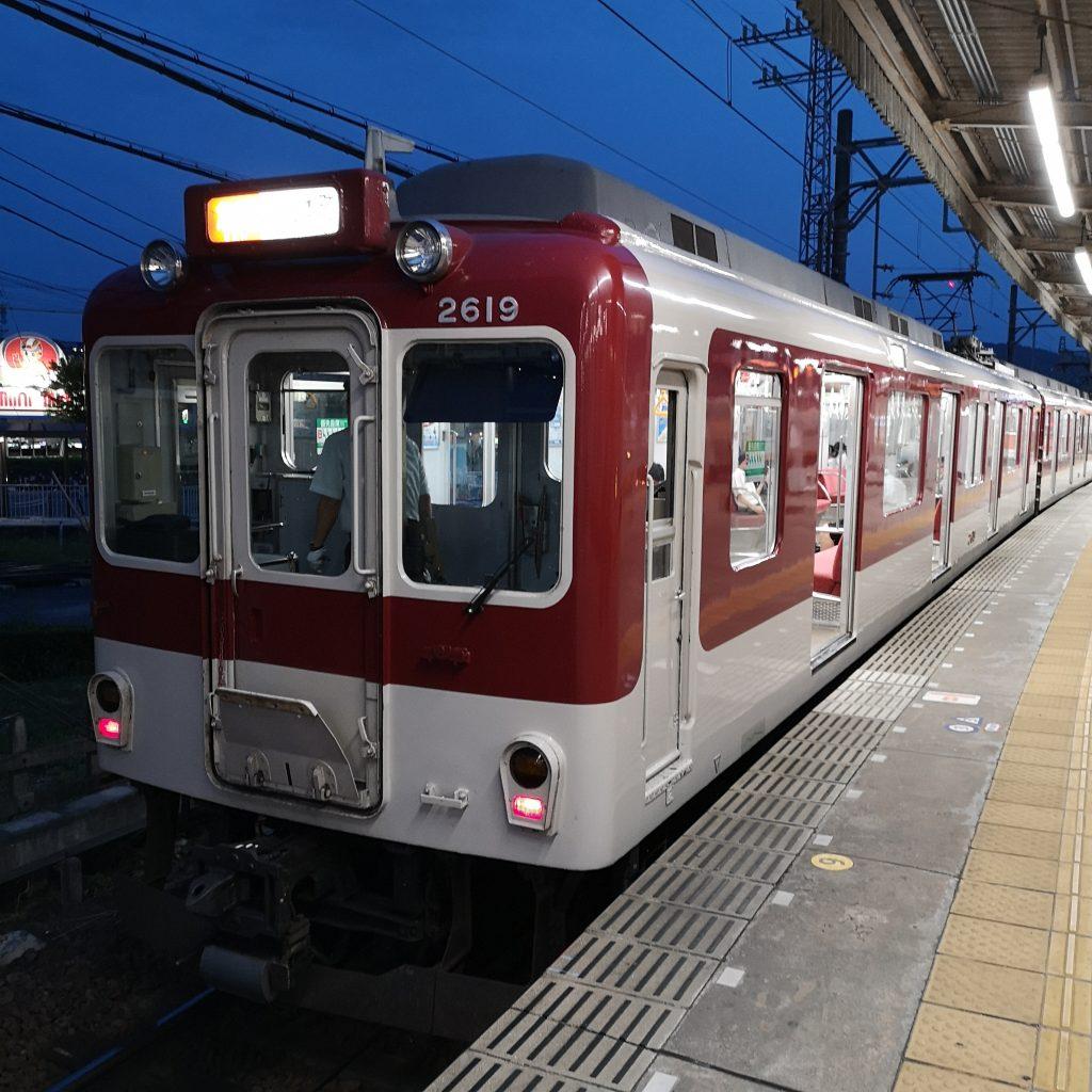 近鉄 大阪線急行 2610系