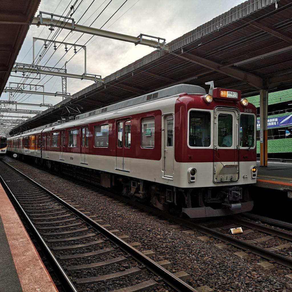 近鉄大阪線急行 2610系