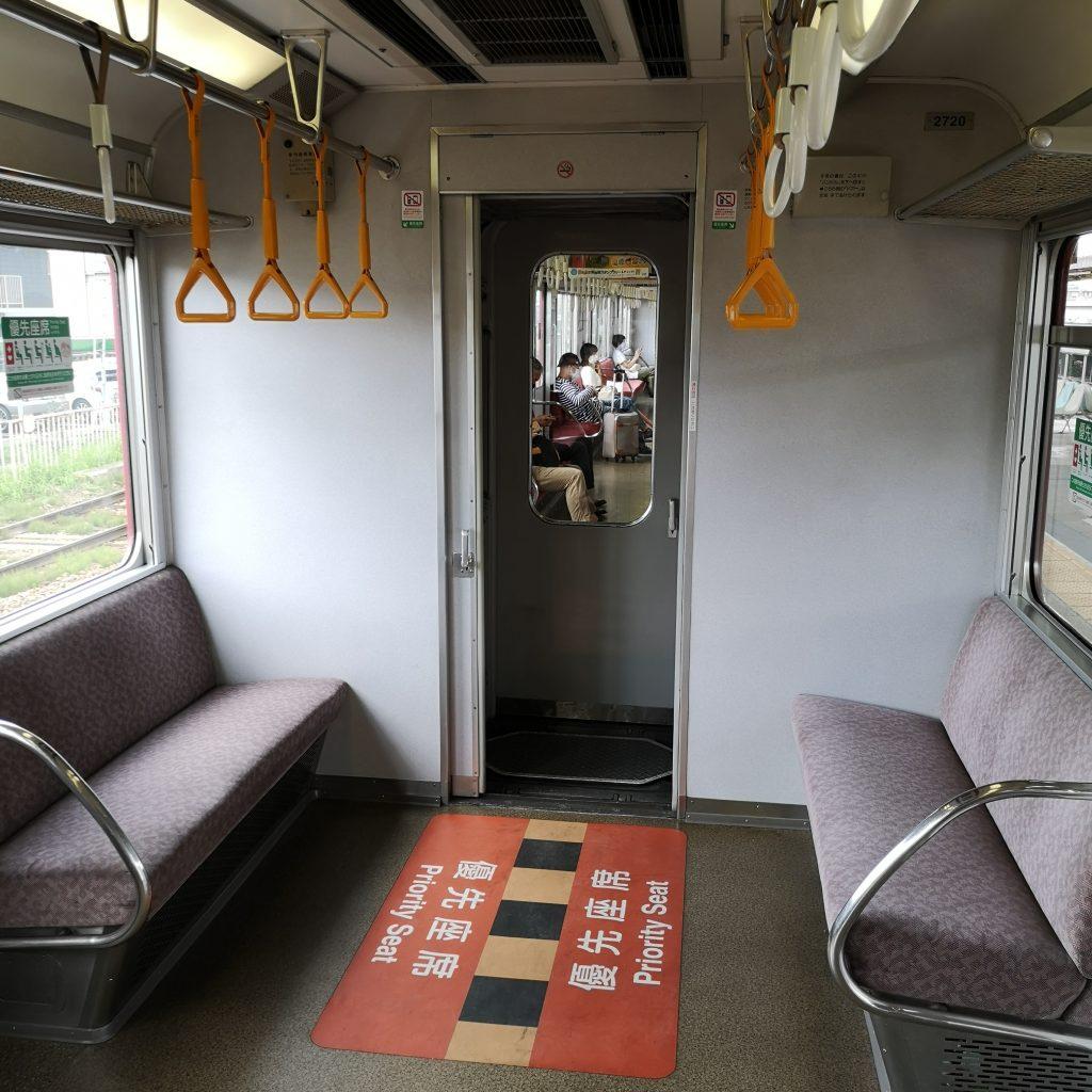 近鉄 大阪線急行 2610系 車内 優先座席