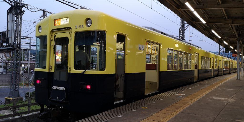 近鉄大阪線急行 5200系