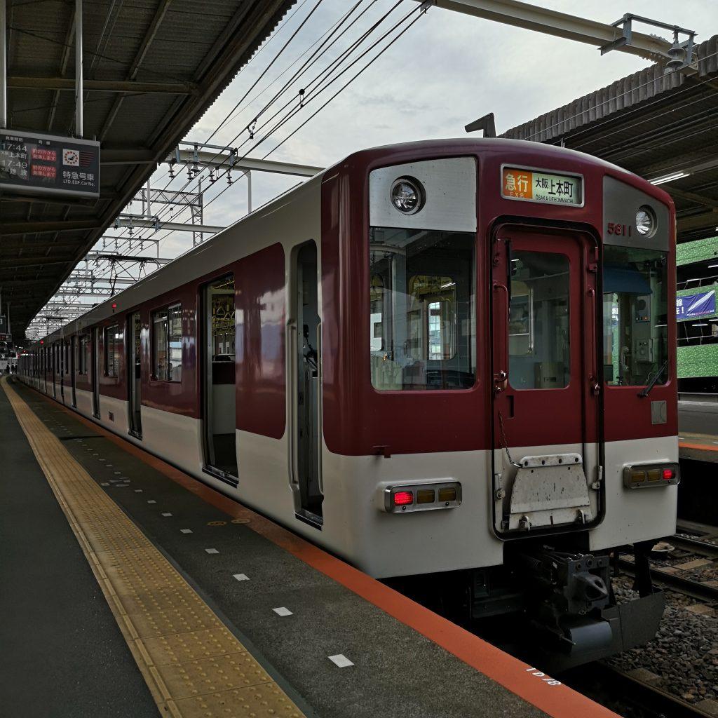 近鉄大阪線急行 5800系