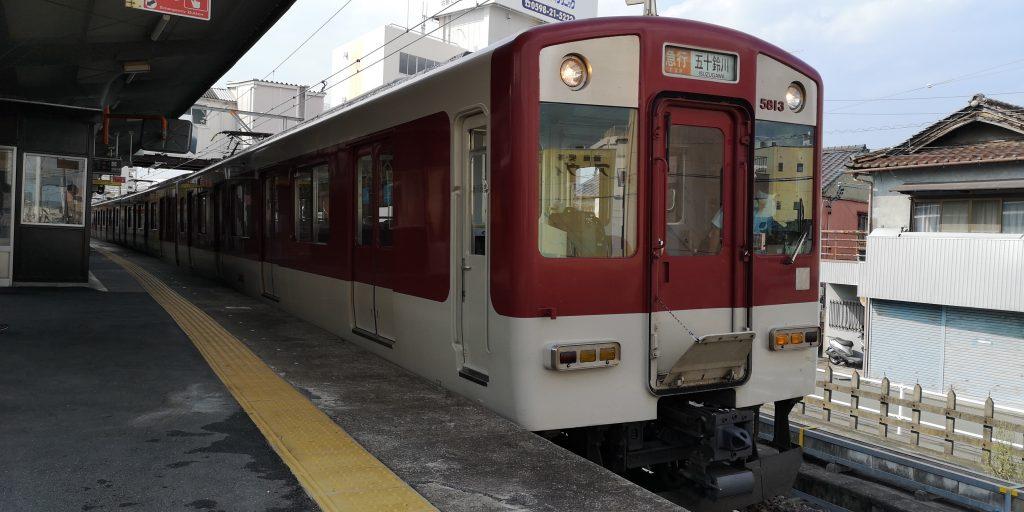 近鉄 大阪線急行 5800系