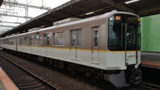 近鉄大阪線急行 5820系
