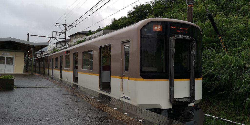 近鉄 大阪線急行 5820系