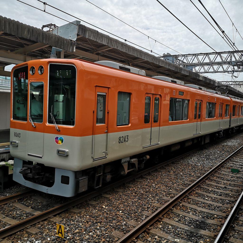 阪神山陽直通特急 阪神 8000系