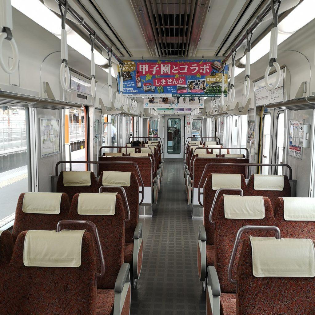 阪神山陽直通特急 阪神 9300系 車内