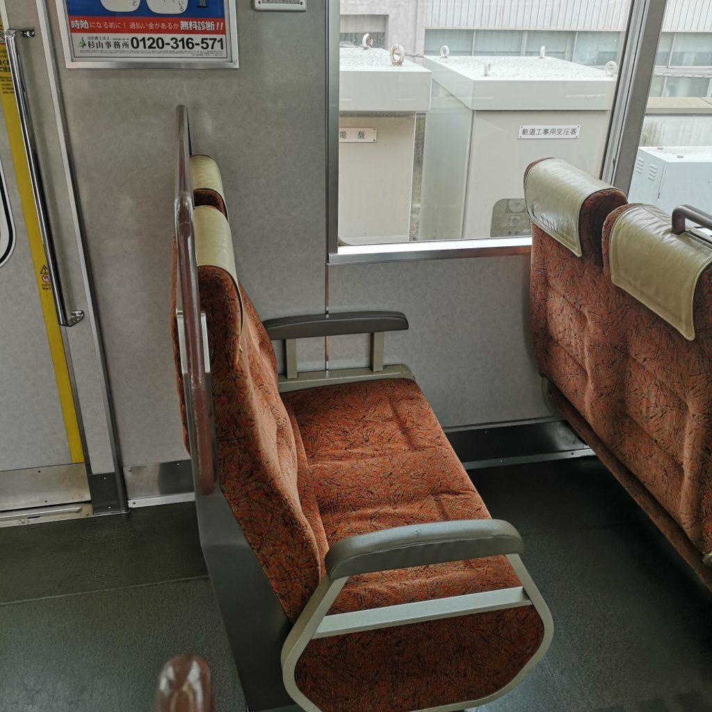 阪神山陽直通特急 阪神 9300系 座席