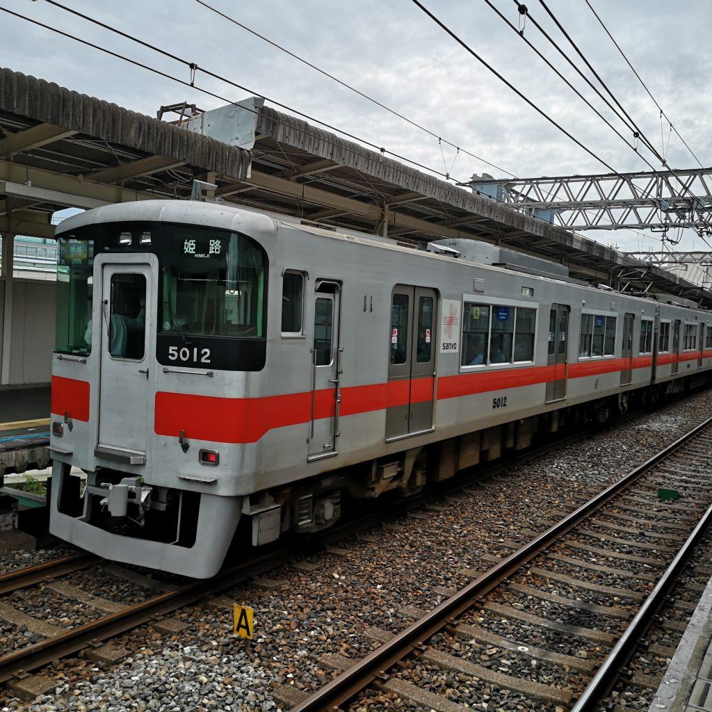 阪神山陽直通特急 山陽 5000系