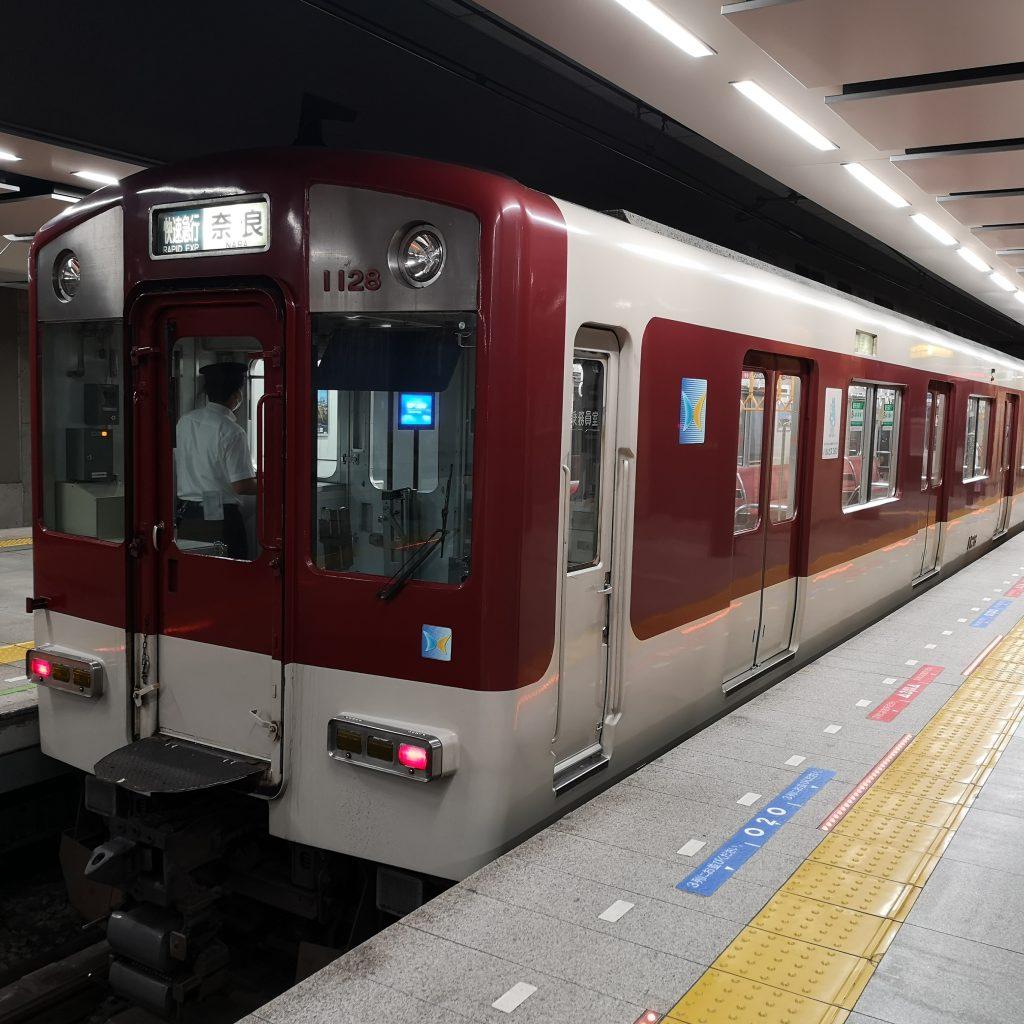近鉄奈良線 阪神 直通快速急行 近鉄1026系