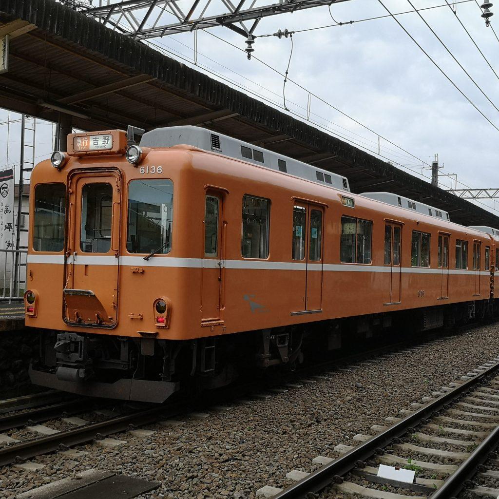 近鉄 南大阪線 吉野線 急行 6020系 ラビットカー塗装
