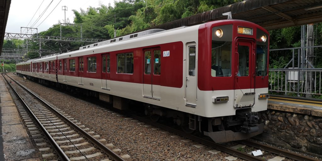 近鉄 南大阪線 吉野線 急行 6400系