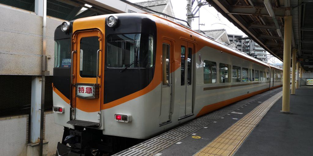 近鉄 南大阪線 吉野線 特急 16000系