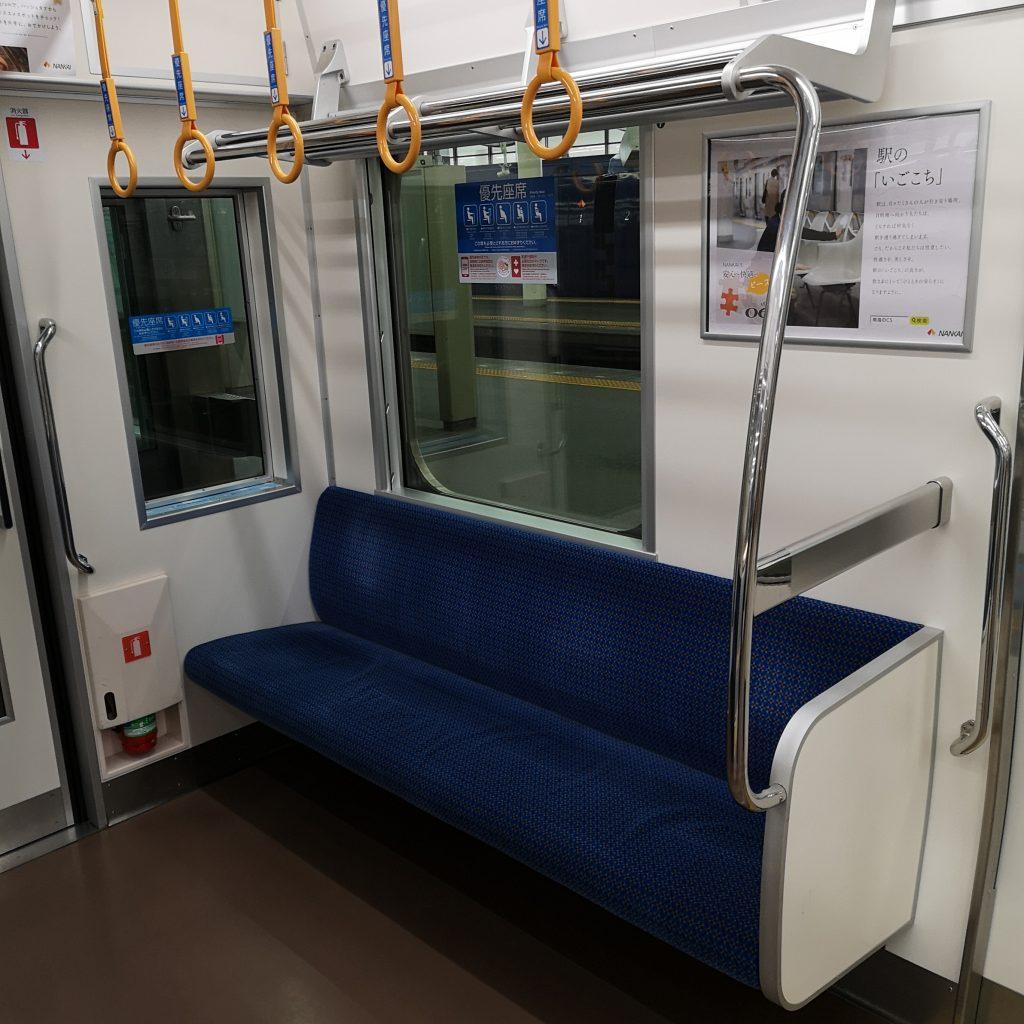 南海 空港急行 8300系 車内 優先座席