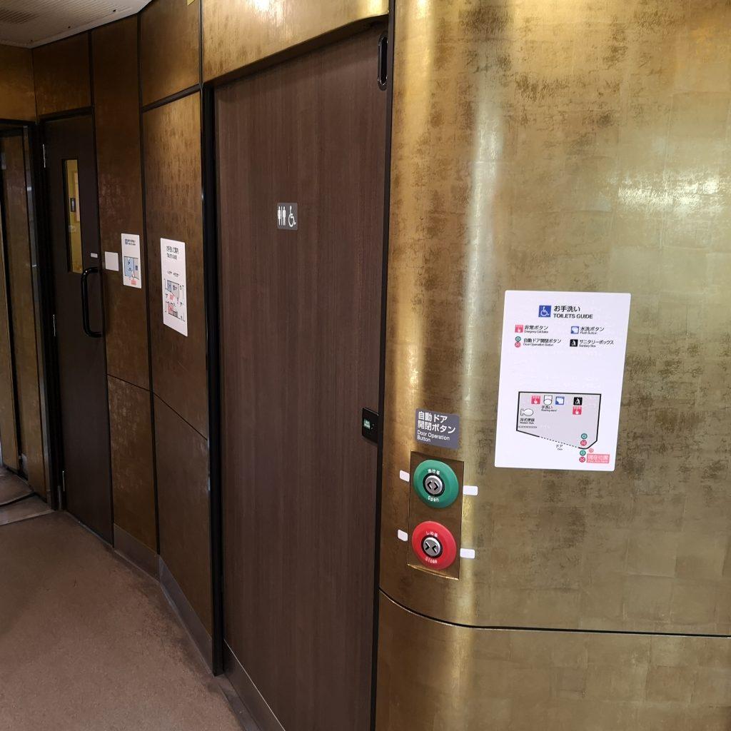 南海 泉北高速 泉北ライナー 12000系 多目的お手洗い 多目的トイレ