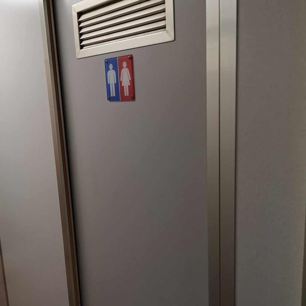 南海 サザン 10000系 お手洗い トイレ
