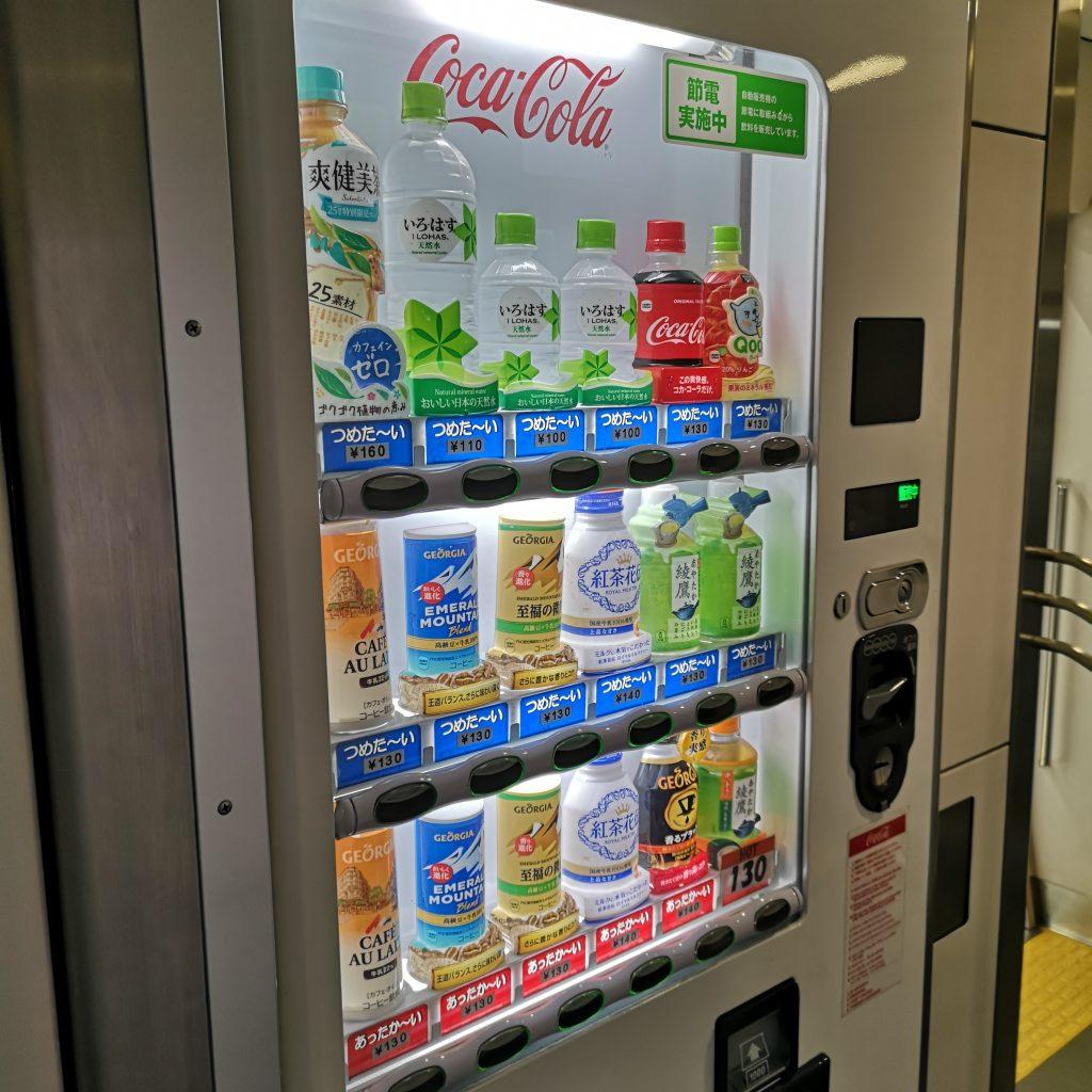 南海 サザン 12000系 自動販売機
