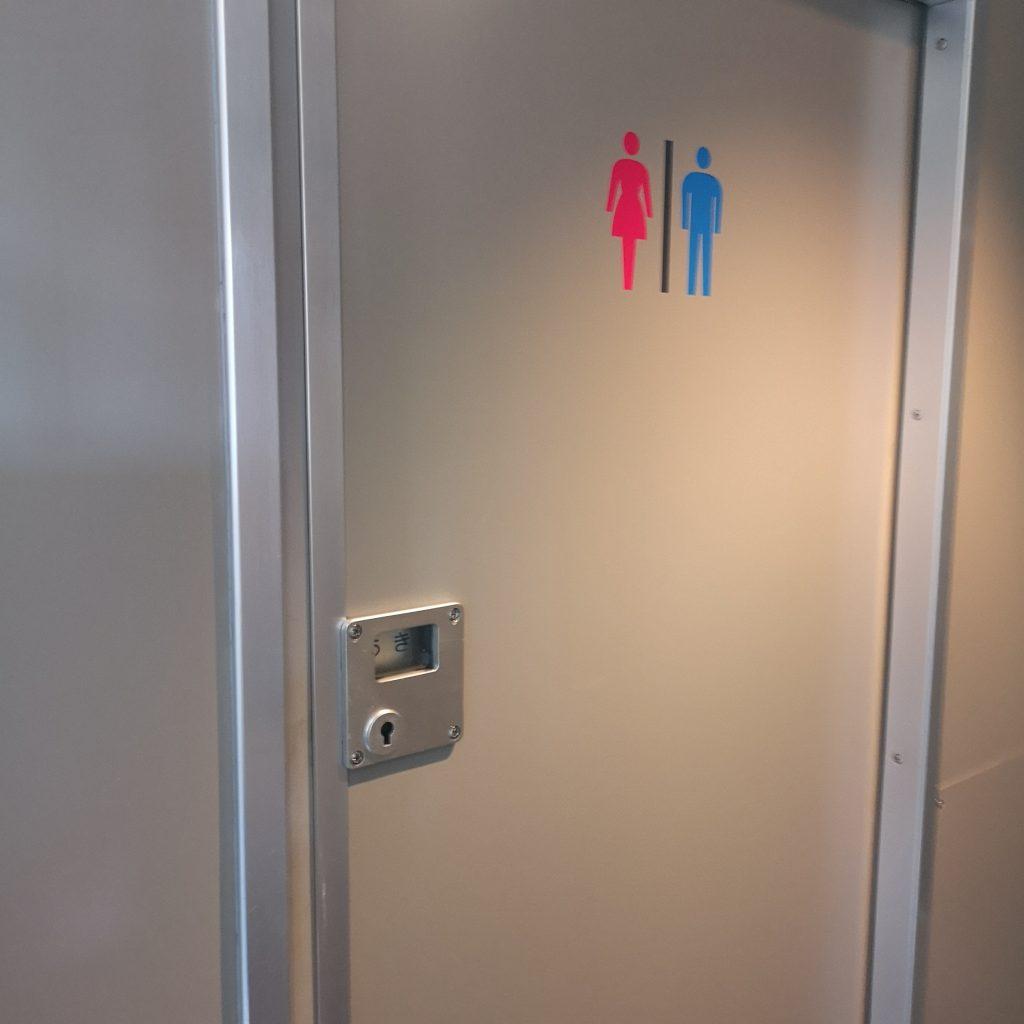 近鉄 阪伊特急 12400系 お手洗い トイレ