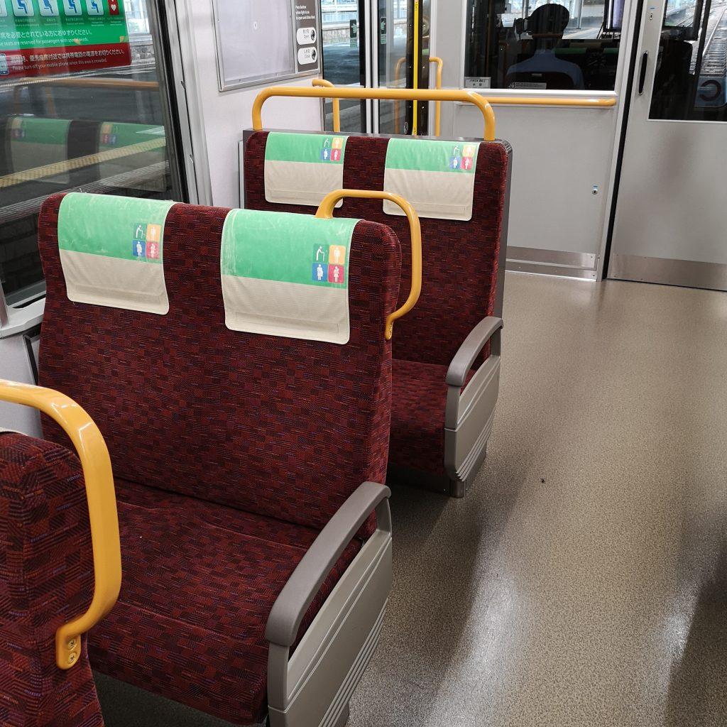快速安芸路ライナー 227系 優先座席