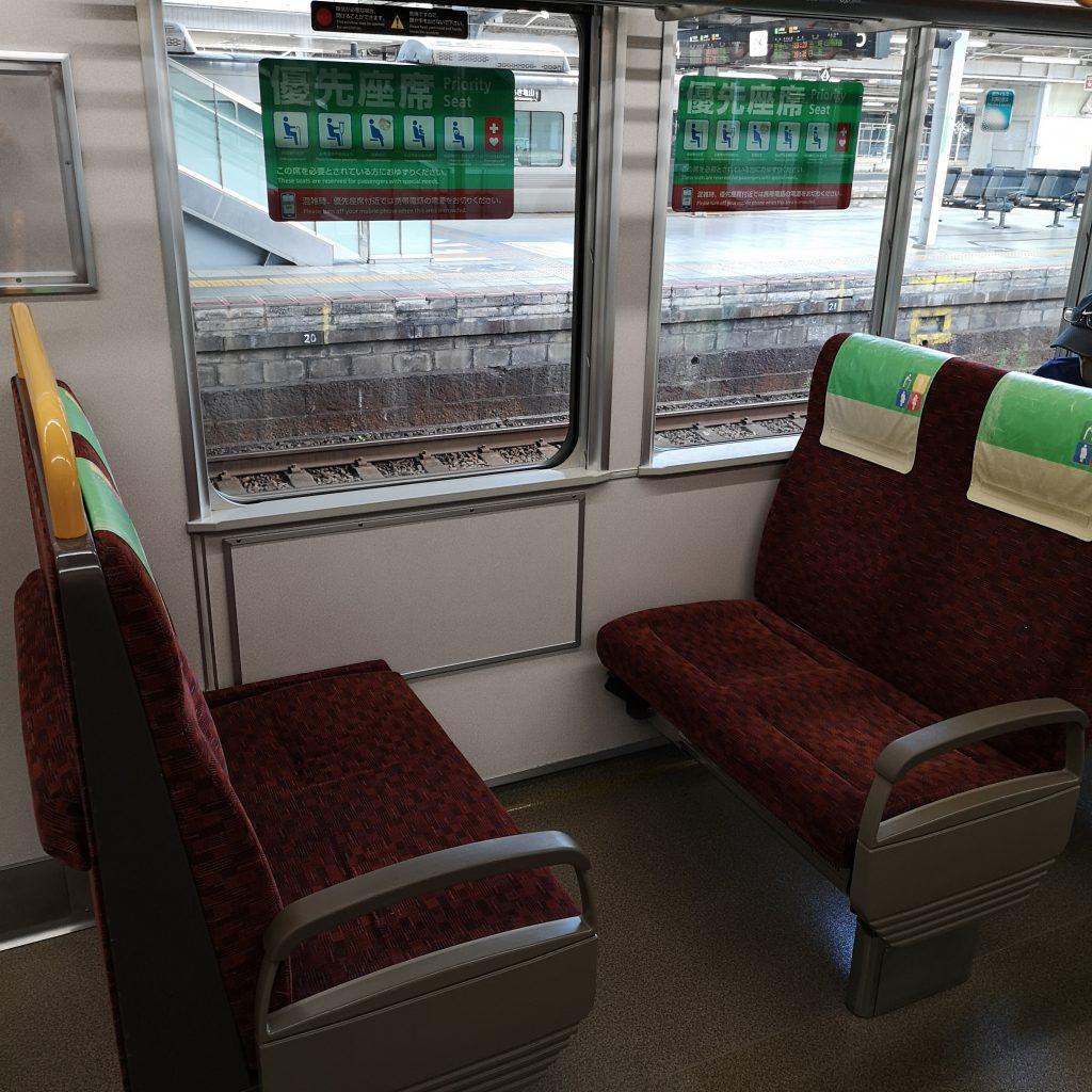 快速シティライナー 227系 優先座席